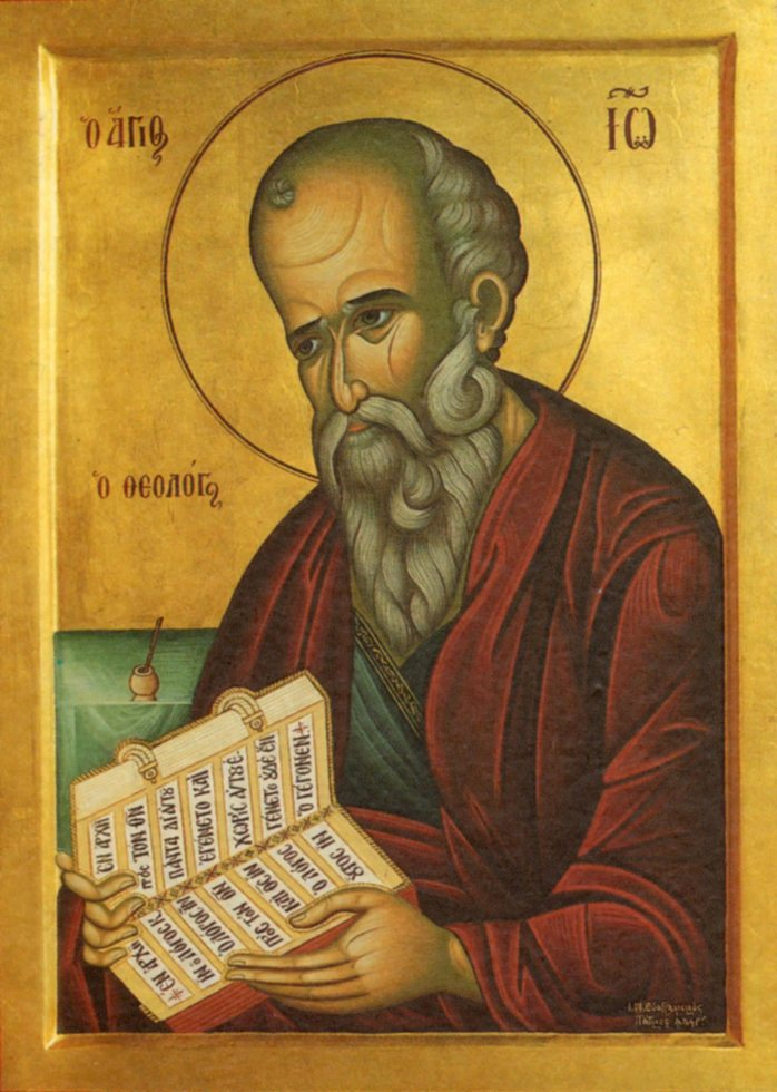 St John005